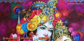 lord krishna hd images with quotes archives images and quotes hub